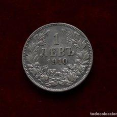 Monedas antiguas de Europa: 1 LEV 1910 PLATA BULGARIA RARA. Lote 142560762