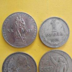 Monedas antiguas de Europa: 4 RUBLOS ANTIGUA URSS. Lote 142564838