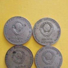 Monedas antiguas de Europa: LOTE DE 4 RUBLOS SOVIET UNION. Lote 142568354