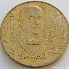 Monedas antiguas de Europa: AUSTRIA: 20 SCHILLING (CHELINES) DE 1996. CENTENARIO DE ANTON BRUCKNER.. Lote 142574994