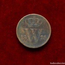 Monedas antiguas de Europa: 1 CENT 1875 HOLANDA. Lote 142733770
