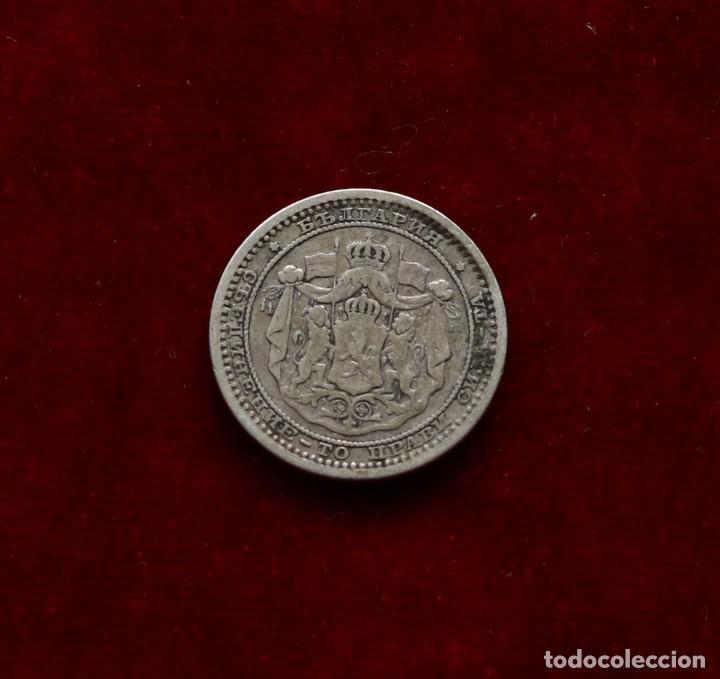 Monedas antiguas de Europa: 50 STOTINKI 1883 PLATA BULGARIA - Foto 2 - 142760562