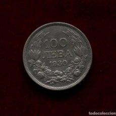 Monedas antiguas de Europa: 100 LEVA 1930 PLATA BULGARIA. Lote 142784186