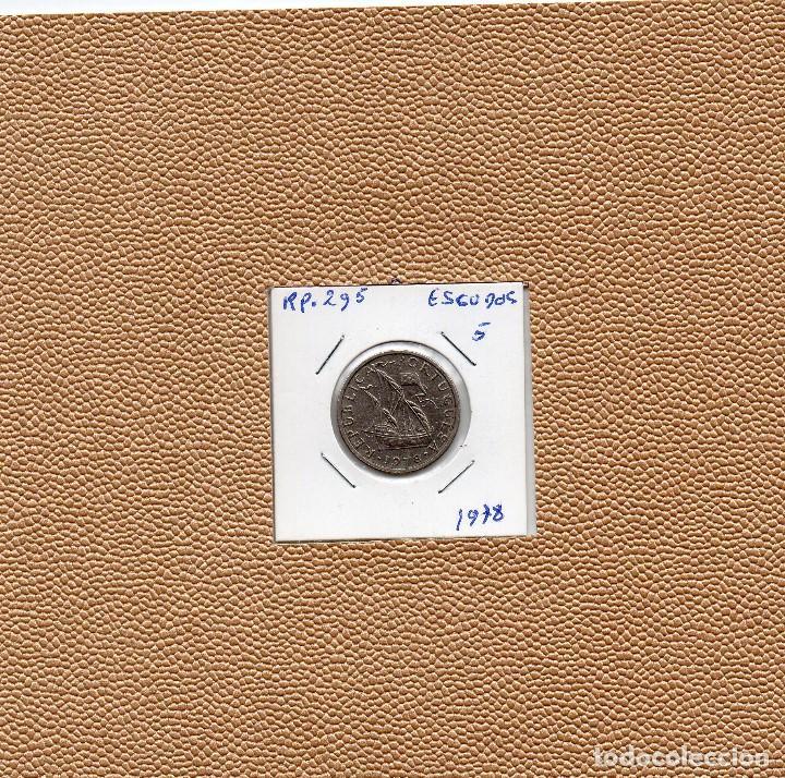 REPUBLICA PORTUGUESA / 5 ESCUDOS 1978 / CARAVELA / - (MEC# 125) (Coins - International - Europe)