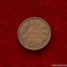 Monedas antiguas de Europa: 5 REIS 1882 PORTUGAL. Lote 142977722