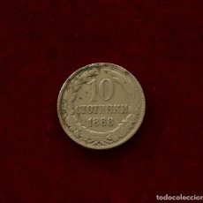 Monedas antiguas de Europa: 10 STOTINKI 1888 BULGARIA RARA. Lote 142978794