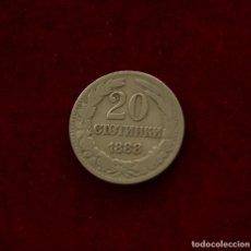 Monedas antiguas de Europa: 20 STOTINKI 1888 BULGARIA. Lote 142980342