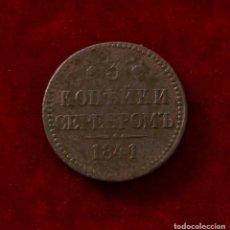 Monedas antiguas de Europa: 3 KOPEKS 1841 RUSIA. Lote 143146618
