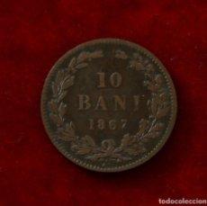 Monedas antiguas de Europa: 10 BANI 1867 RUMANIA . Lote 143156378