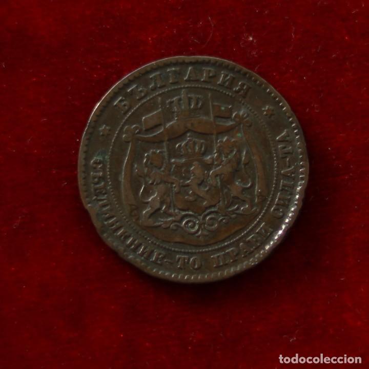 Monedas antiguas de Europa: 5 STOTINKI 1881 BULGARIA - Foto 2 - 143156782