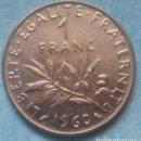 Monedas antiguas de Europa: FRANCIA - 1 FRANC 1960 - CAT. Nº 233.1 - EBC - VISITA MIS OTROS LOTES Y AHORRA GASTOS DE ENVÍO. Lote 143274746