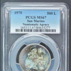 Monedas antiguas de Europa: 500 LIROT 1975 PCGS MS67 SAN MARINO NUMISMASTIC AGENCY ARCO IRIS DE COLORACIÓN AZUL. Lote 143316806