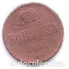 Monedas antiguas de Europa: RUSIA,1 KOPEK 1861.. Lote 143328842