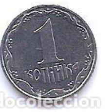 Monedas antiguas de Europa: UKRANIA,1 KONECK 2005.. Lote 143329562