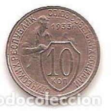 Monedas antiguas de Europa: RUSIA,10 KOPEK 1953.. Lote 143330950