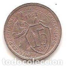 Monedas antiguas de Europa: RUSIA,15 KOPEK 1932.. Lote 143331250