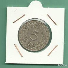 Monedas antiguas de Europa: YUGOSLAVIA: 5 DINARA 1975. 50 ANIVERSARIO DE LA DERROTA NAZY. Lote 143577654