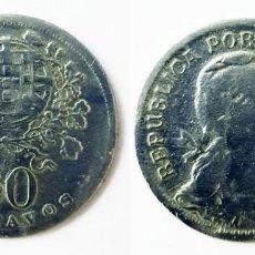 Monedas antiguas de Europa: PORTUGAL - 50 CENTAVOS, 1930 - KM# 577. Lote 144498926