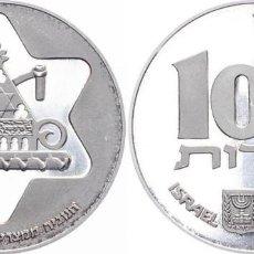 Monedas antiguas de Europa: ISRAEL 100 LIROT 1979 PLATA HANUKKA PROOFLIKE. Lote 146140498
