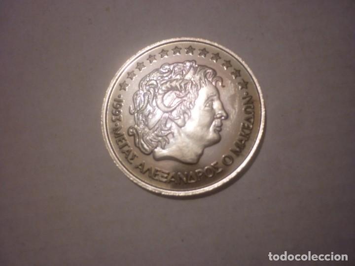 GRECIA - 20 ECUS 1993 (Numismática - Extranjeras - Europa)