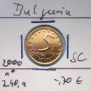 Monedas antiguas de Europa: BULGARIA - 5 STOTINKI 2000 - CAT. SCHOEN Nº 240.A - S / C - ENCARTONADA - VISITA MIS OTROS LOTES. Lote 150813545