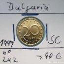 Monedas antiguas de Europa: BULGARIA - 20 STOTINKA 1999 - CAT. SCHOEN Nº 242 - S / C - ENCARTONADA - VISITA MIS OTROS LOTES. Lote 150814280