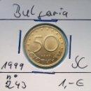 Monedas antiguas de Europa: BULGARIA - 50 STOTINKA 1999 - CAT. SCHOEN Nº 243 - S / C - ENCARTONADA - VISITA MIS OTROS LOTES. Lote 150813725