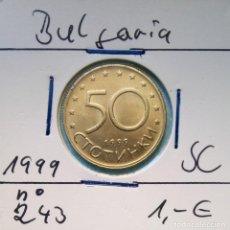 Monedas antiguas de Europa - BULGARIA - 50 STOTINKA 1999 - CAT. SCHOEN Nº 243 - S / C - ENCARTONADA - VISITA MIS OTROS LOTES - 150813725