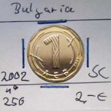 Alte Münzen aus Europa - BULGARIA - 1 LEVA 2002 - DE CARTUCHO - S / C - ENCARTONADA - VISITA MIS OTROS LOTES Y AHORRA GASTOS - 150490693