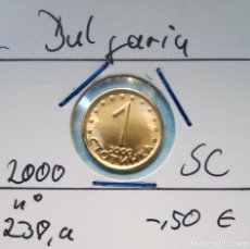 Alte Münzen aus Europa - BULGARIA - LOTE DE 1 STOTINKI - 2 LEVA 2015 DE CARTUCHOS - S / C - ENCARTONADA - VISITA MIS LOTES - 146577858