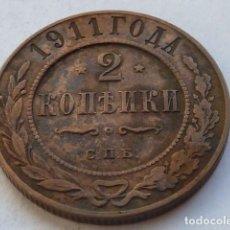 Monedas antiguas de Europa: MONEDA DE 2 KOPEK DEL IMPERIO RUSO DE 1911 DEL ZAR NICOLAS II, RUSIA, KOPEC. Lote 146927702