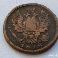 Monedas antiguas de Europa: MONEDA DE 2 KOPEK DEL IMPERIO RUSO DE 1893 DEL ZAR ALEJANDRO I, RUSIA, KOPEC, ESCASA. Lote 146929758