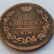 Monedas antiguas de Europa: MONEDA DE 1 KOPEK DEL IMPERIO RUSO DE 1819 DEL ZAR ALEJANDRO I, RUSIA, KOPEC, ESCASA. Lote 146933622