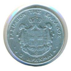 Monedas antiguas de Europa: GRECIA 2 DRACMAS 1873 A (BC) KM#39 - GEORGE I PLATA - RESTOS DE SOLDARURA EN CANTO, SE USÓ COMO JOYA. Lote 147556310