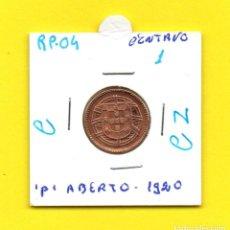 Monedas antiguas de Europa: REPUBLICA PORTUGUESA 1 CENTAVO 1920 P ABERTO - [C - CZ]. Lote 147752522