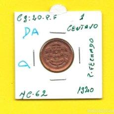 Monedas antiguas de Europa: REPUBLICA PORTUGUESA 1 CENTAVO 1920 P FECHADO - [D - DA]. Lote 147753122