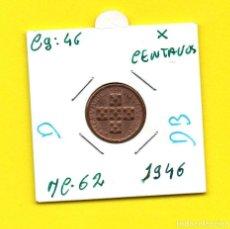 Monedas antiguas de Europa: REPUBLICA PORTUGUESA X CENTAVOS 1946 - [D - DB]. Lote 147754994