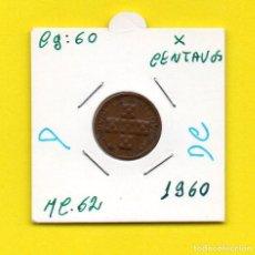 Monedas antiguas de Europa: REPUBLICA PORTUGUESA X CENTAVOS 1960 - [D - DC]. Lote 147755278
