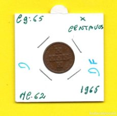 Monedas antiguas de Europa: REPUBLICA PORTUGUESA X CENTAVOS 1965 - [D - DE]. Lote 147755942