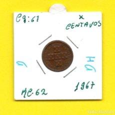 Monedas antiguas de Europa: REPUBLICA PORTUGUESA X CENTAVOS 1967 - [D - DH]. Lote 147757042