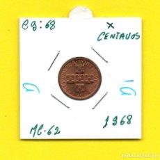Monedas antiguas de Europa: REPUBLICA PORTUGUESA X CENTAVOS 1968 - [D - DI]. Lote 147757650