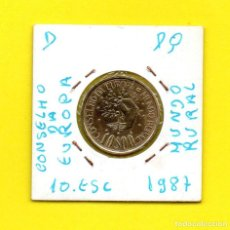 Monedas antiguas de Europa: REPUBLICA PORTUGUESA 10 ESCUDOS 1986 MUNDO RURAL - [D - DQ]. Lote 147762934