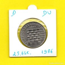 Monedas antiguas de Europa: REPUBLICA PORTUGUESA 25 ESCUDOS 1986 PORTUGAL EUROPA - [D - DU]. Lote 147764714