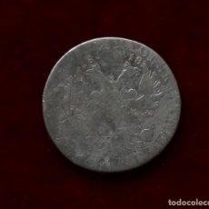 Monedas antiguas de Europa: 1 ZLOTY 1818 PLATA POLONIA. Lote 147862902