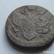 Monedas antiguas de Europa: 5 KOPEC DEL IMPERIO RUSO DE 1792 ZARINA CATALINA II LA GRANDE, RUSIA, PESA 50,3 GRS, ESCASA. Lote 147897814