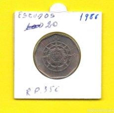 Monedas antiguas de Europa: REPUBLICA PORTUGUESA 20 ESCUDOS 1986 - [E - EA]. Lote 148219314