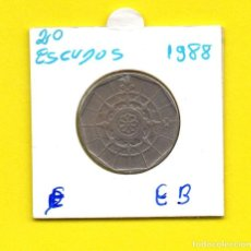 Monedas antiguas de Europa: REPUBLICA PORTUGUESA 20 ESCUDOS 1988 - [E - EB]. Lote 148219654