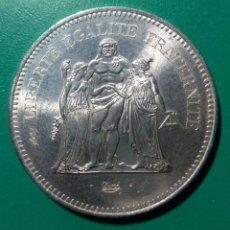 Monedas antiguas de Europa: FRANCIA. 50 FRANCS DE PLATA. 1977.. Lote 149402630
