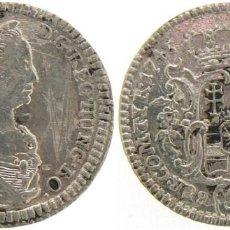 Monedas antiguas de Europa: 2681-INTERESANTE 3 KREUZ EN PLATA DE EMPERATRIZ MARIA THERESIA DE AUSTRIA-1745. Lote 149836074