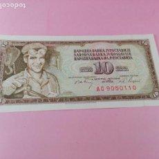 Monedas antiguas de Europa: BILLETE-YUGOSLAVIA-10 DINARA-1968-PLANCHA-VER FOTOS. Lote 152587018